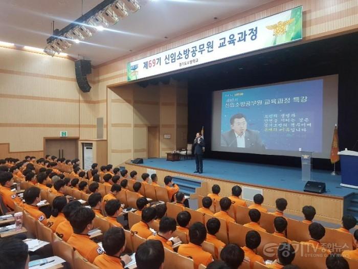 190306 박근철 제69기 신임교육과정 입교 소방공무원 특강 (2).jpg