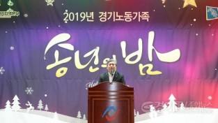 [크기변환]191212 송한준 의장, 2019 경기노동가족 송년의 밤 참석 (3).jpg