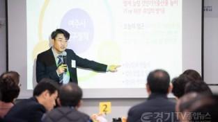 [크기변환]01_인구정책 토론회 개최 (2).jpg