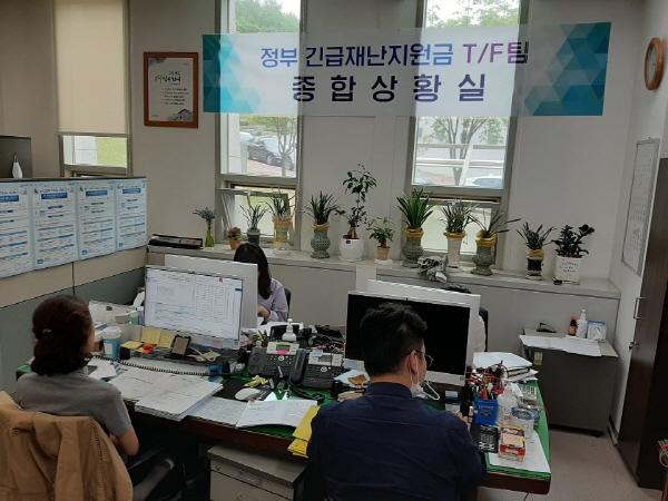 광주시, 정부 긴급재난지원금 지원 총력, 총 16만 가구 중 79% 지급완료