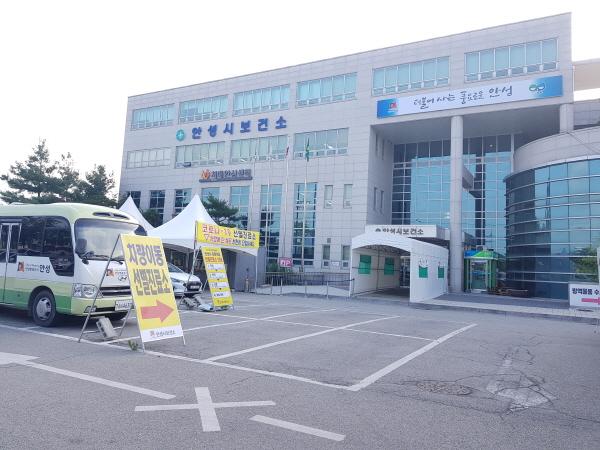 안성시, 안성 TCS국제학교 '일시적 폐쇄' 행정명령 단행  -경기티비종합뉴스-