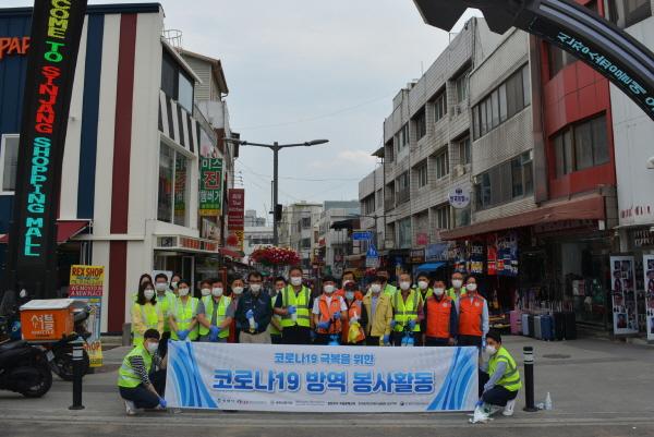 평택시국제교류재단, 코로나19 방역 봉사활동 나서