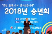 """송한준 의장, """"고령사회 대응책, 현장 목소리 담아 마련할 것!"""""""