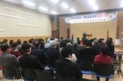 기흥동, 기흥경로대학 은빛 신입생 61명 맞아