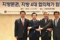 송한준 전국시도의회의장협의회장, '미세먼지 저감대책' 지방 공동대응책 마련 제안