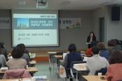 수지구보건소, 아토피·천식 안심학교 사업설명회
