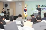 경기도북부청 신규 7기 시민정원사 128명, 경기도 정원문화 확산 나선다