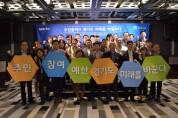 경기도 행안부 주최 주민참여예산평가서 최우수단체 선정