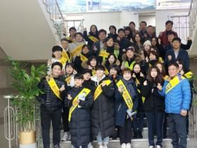 하남시, 수능 후 청소년 유해환경 개선 캠페인 실시