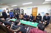 하남시의회 의원들, 설 앞두고 보훈・장애인단체 방문