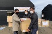 [용인시외국인복지센터] 외국인노동자 에게  방역용품 과 생활용품 전달식 가져  -경기티비종합뉴스-