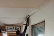 용인시 역삼동, 전기안전공사 지사와 취약계층 전기안전 점검  -경기티비종합뉴스-