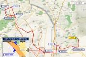 성남시, 아시아실리콘밸리 구상 지역 7개 버스 노선 확충