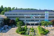 안산시, 2020년 IT서포터즈 및 수행기관 모집