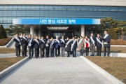 평택시, 설맞이 농특산물 구매 활성화를 위한 상공회의소와의 공동캠페인 개최