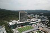 용인시, 플랫폼시티 예정지 토지주 대상 토지사용동의 진행