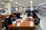 성남시 '첫출발 책드림 사업' 긍정 효과 확대한다