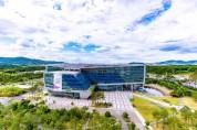 성남시, 해외 전시회 개별참가 기업 지원 '최대 500만원'