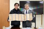 경기도의회 송한준 의장, 5일 대만 단수이(淡水) 청년회의소 방문단 접견