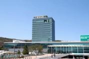 용인시, 중앙동 지역 국토부 소규모 도시재생 공모 선정