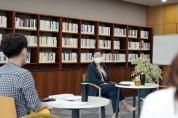 성남시, 은수미시장, '창조적 사고' 주제로 브라운 백 미팅 가져 -경기티비종합뉴스-