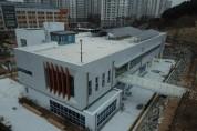 [화성시]  왕배푸른숲도서관, 전국 최초로 공공건축물 제로에너지 1등급 인증 획득  -경기티비종합뉴스-