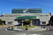 수원시의회, '교통유발부담금 개정 조례안 대기업 특혜 논란'에 대한 입장 밝혀