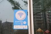 [안성시]  모든 경로당 공공 와이파이 설치로 여가활동 향상 기대!   -경기티비종합뉴스-