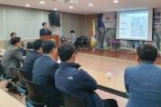 수원시 고색역세권 개발로 서남부권 발전 견인