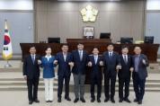수원시의회 상임위원장 선출, 제11대 후반기 원구성 마쳐  -경기티비종합뉴스-