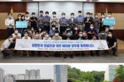 하남도시공사, '덕분에 챌린지' 동참  -경기티비종합뉴스-