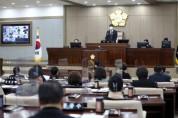 [수원시의회]  제357회 임시회 개회 17일간 일정 돌입  -경기티비종합뉴스-