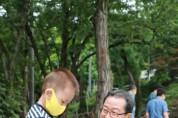 [특집] 남양주시, 조광한시장 민선7기 2주년 기념 전국 최초로 하천 불법 정비해 시민 정원으로 조성  -경기티비종합뉴스-