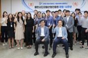 용인시디지털산업진흥원, 제14주년 창립기념일 행사 개최