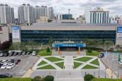 [평택시]  정장선시장 '젊은 문화의 거리' 조성 5개년 계획 수립위한 T/F 2차회의 개최  -경기티비종합뉴스-