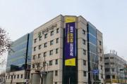경기도시공사, 단체협상 노동위 조정신청(7/6) 관련
