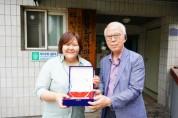하남시의회 이영아 의원, 라인아파트 입주민 감사패 받아