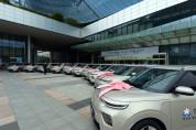 성남시 찾아가는 맞춤형 복지 차량 10개 동에 추가 보급
