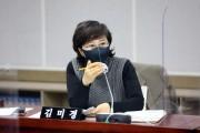 [수원시의회]  김미경 의원, '공영장례 지원에 관한 조례안' 대표발의  -경기티비종합뉴스-