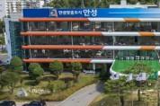 [안성시]  김보라시장 2023년까지 시립(치매전담형) 종합요양시설 건립 추진   -경기티비종합뉴스-