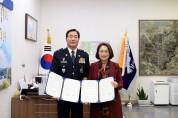 성남시-분당경찰서, 금곡동 복합청사 신축 '협약'