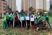 수원시, 영통2동 새마을지도자협의회, 감자수확으로 나눔 실천