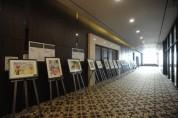 여주시, 세종여주문화재단, 573돌 한글날 기념 학술대회에서 위대한 유산 한글 고찰