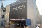 [광주시]  신동헌시장, 설 연휴 주·정차 단속 탄력적 운영  -경기티비종합뉴스-