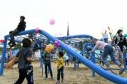 오산시,  꿈놀이터2019년 전국 우수어린이 놀이시설 선정
