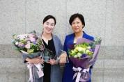 하남시의회 박진희・김낙주 의원,'경기도 시・군의회 의정활동 우수의원' 선정