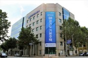 GH, 매입임대주택 입주자 2차 모집   -경기티비종합뉴스-