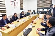 안산시, '올해 더 뛴다'…윤화섭 시장 기업SOS 이동시장실 확대 운영