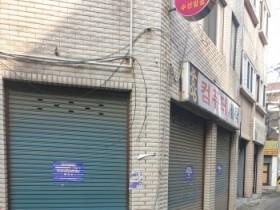 [경기도]  경기도와 GH, 안양냉천지구에서 무질서한 정비구역 미관개선 첫발  -경기티비종합뉴스-