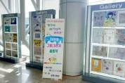 """용인시, 코로나19 이겨내요"""" 어린이 그림 대회 출품작 236점 전시"""